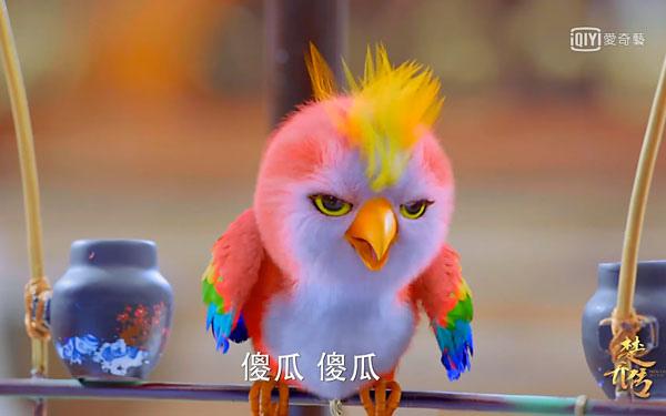 陸劇-楚喬傳-11處特工王妃_12.jpg