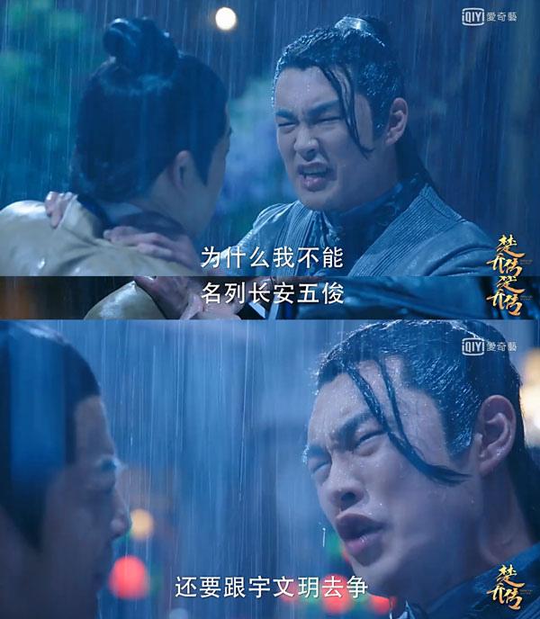 陸劇-楚喬傳-11處特工王妃_16.jpg