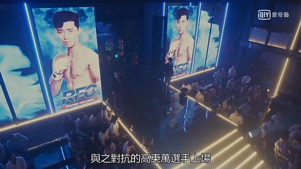 韓劇_三流之路_34.jpg