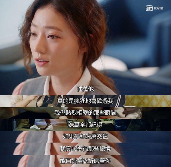 韓劇_三流之路_69.jpg