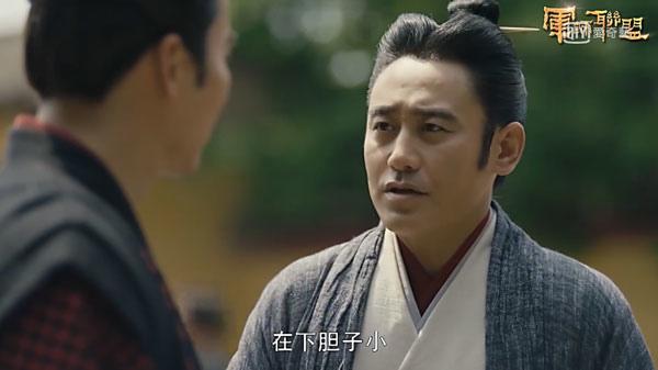 陸劇-軍師聯盟-24-司馬懿-吳秀波.jpg