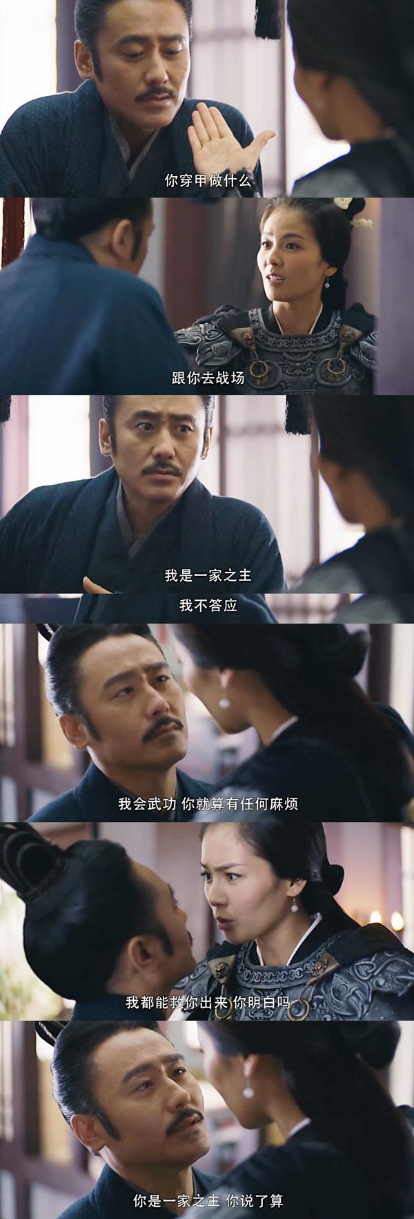 陸劇-軍師聯盟-37-司馬懿張春華-吳秀波劉濤.jpg