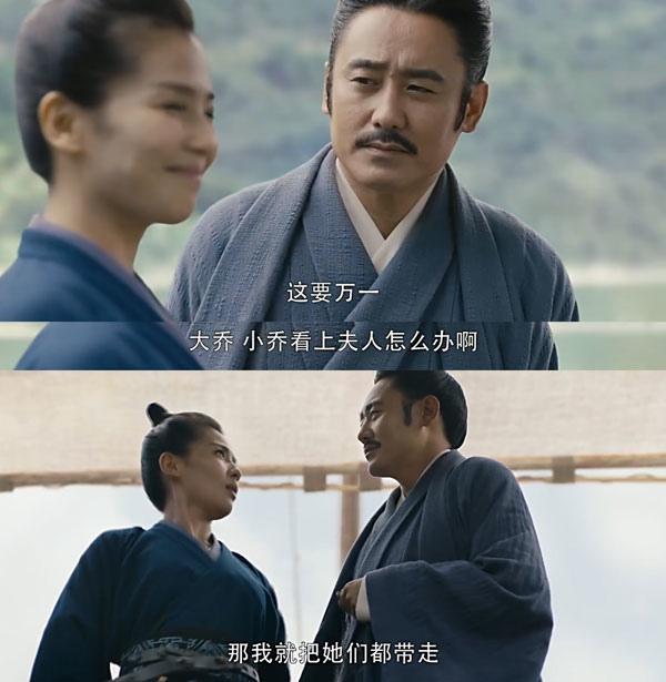 陸劇-軍師聯盟-43-司馬懿張春華-吳秀波劉濤.jpg