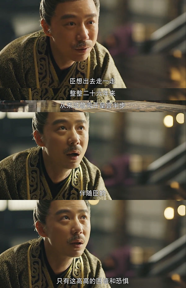 陸劇-軍師聯盟-46-劉協.jpg
