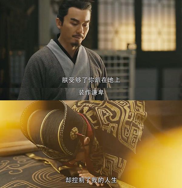 陸劇-軍師聯盟-32-司馬懿曹丕-吳秀波李晨.jpg
