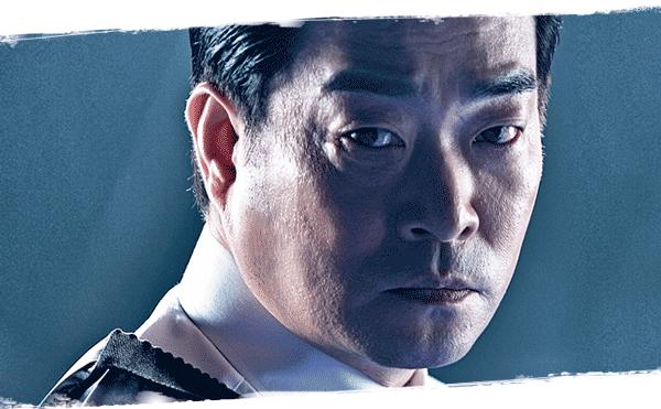 韓劇-犯罪心理-02.png