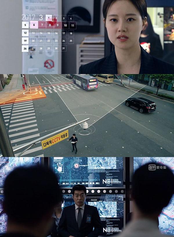 韓劇-犯罪心理-09.jpg
