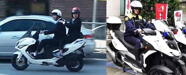 韓劇_救救我_08.jpg
