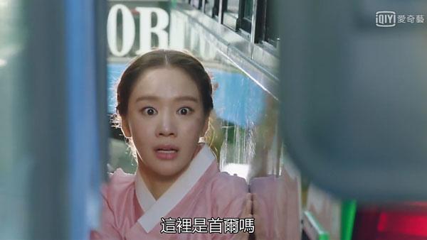 韓劇_名不虛傳_19.jpg