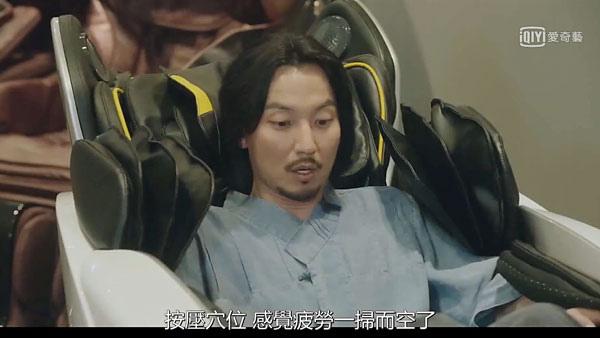 韓劇_名不虛傳_35.jpg