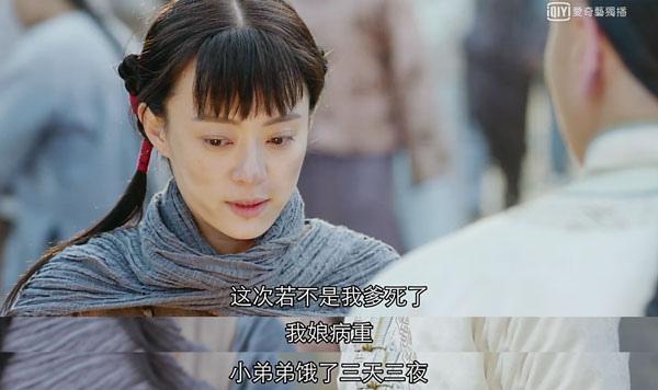 陸劇_那年花開月正圓_12.jpg