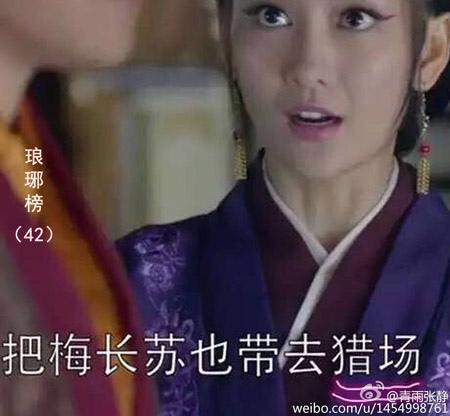 陸劇_獵場_10.jpg