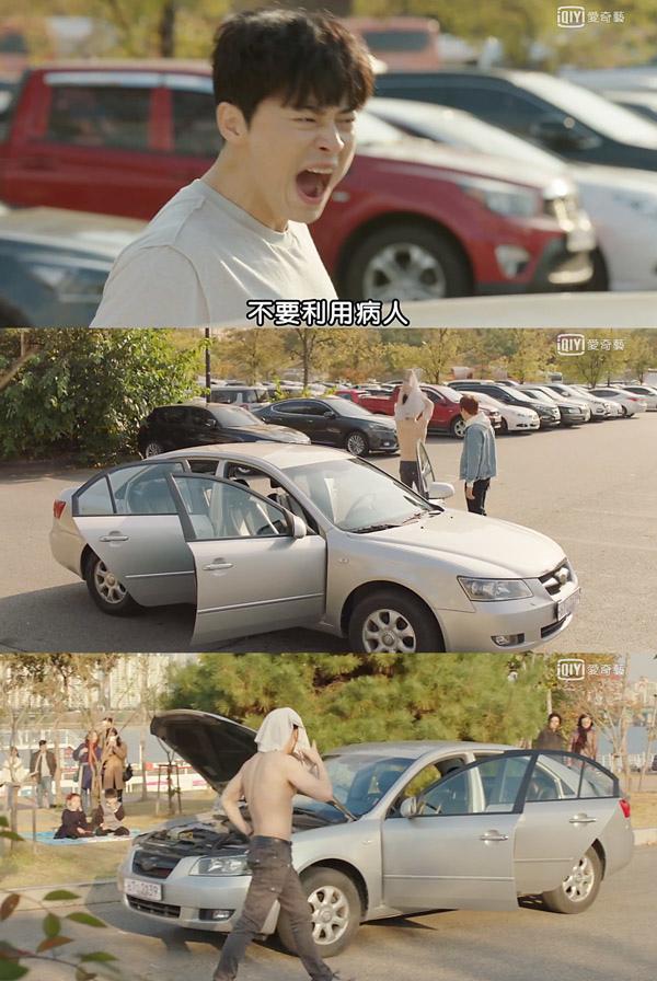 韓劇_我的鬼神搭檔-Two-Cops_03.jpg