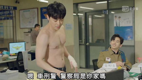 韓劇_我的鬼神搭檔-Two-Cops_02.jpg