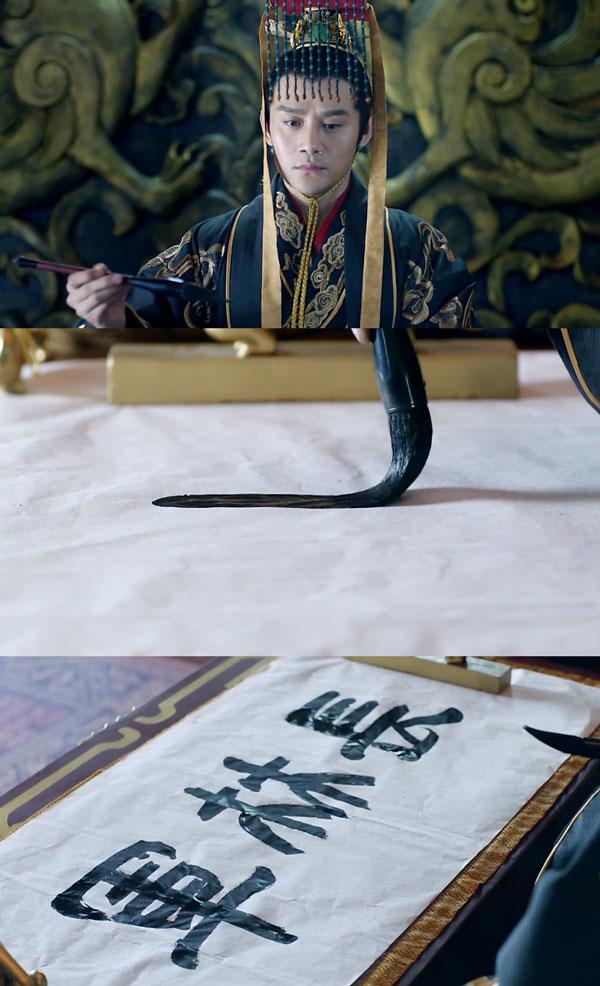 陸劇-琅琊榜之風起長林_01.jpg