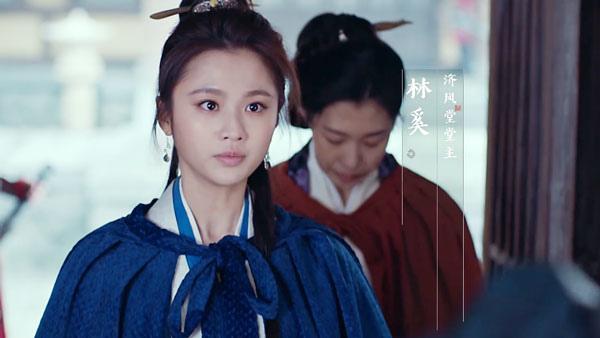 陸劇-琅琊榜之風起長林_08.jpg