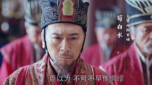陸劇-琅琊榜之風起長林_12.jpg