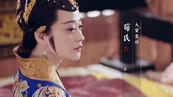 陸劇-琅琊榜之風起長林_13.jpg