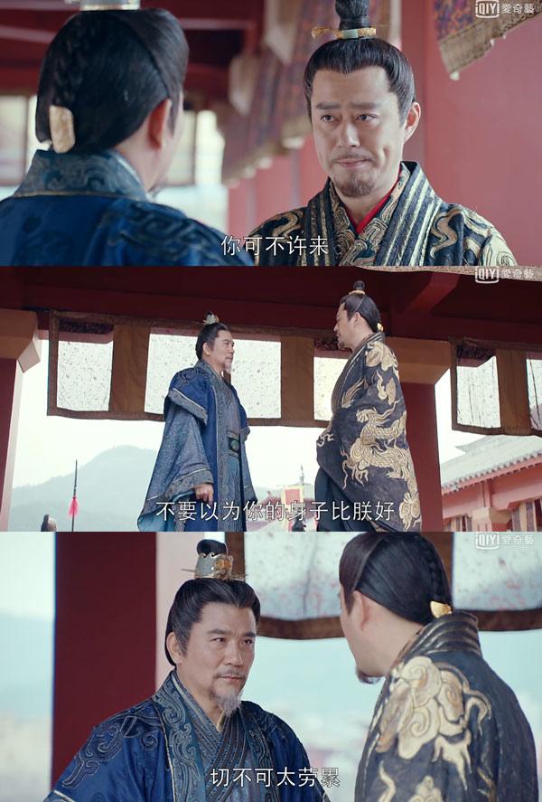 陸劇-琅琊榜之風起長林_19.jpg