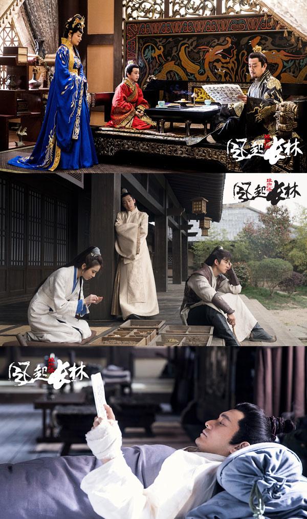 陸劇-琅琊榜之風起長林_26.jpg