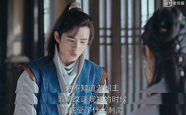 陸劇-琅琊榜之風起長林_43.jpg