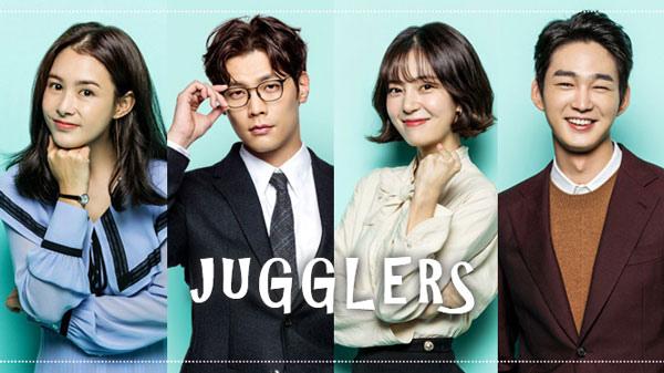 韓劇-jugglers.jpg