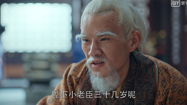 陸劇-琅琊榜之風起長林_52.jpg