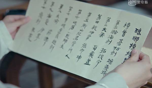 風起長林_26.jpg