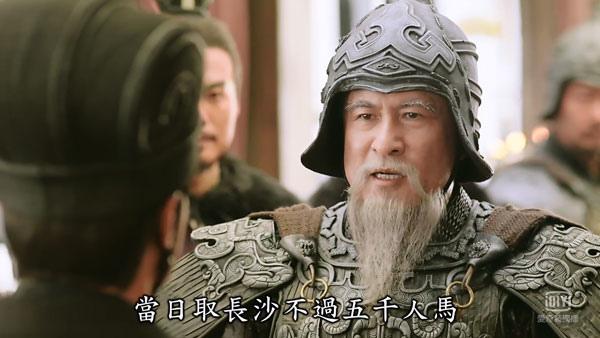 陸劇-軍師聯盟-虎嘯龍吟-10-趙雲-常山趙子龍.jpg