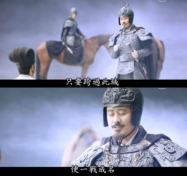 陸劇-軍師聯盟-虎嘯龍吟-18.jpg