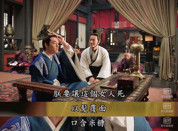 陸劇-軍師聯盟-虎嘯龍吟-21.jpg