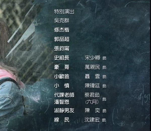台劇-翻牆的記憶-13.jpg