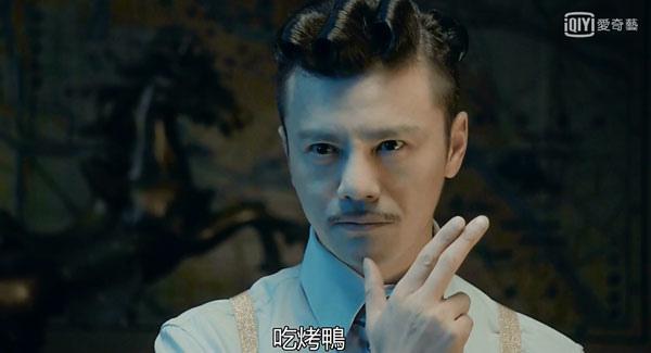 陸劇-河神-07.jpg
