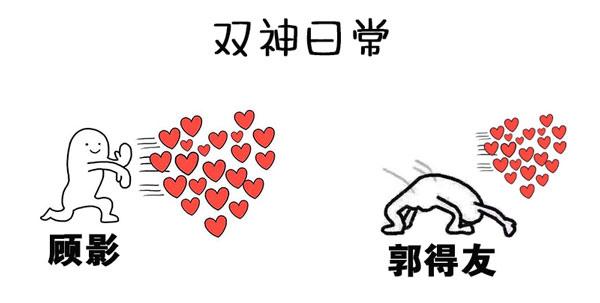 陸劇-河神-28.jpg
