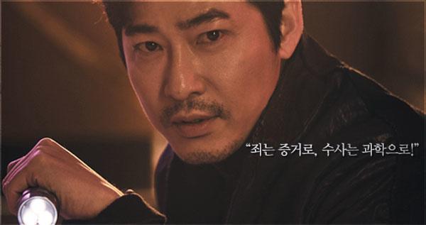 韓劇-小神的孩子們-02.jpg
