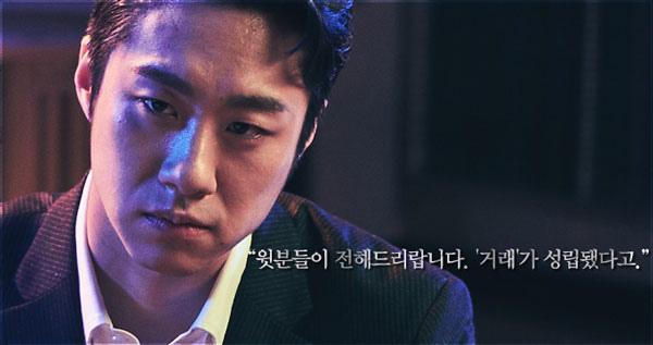 韓劇-小神的孩子們-05.jpg