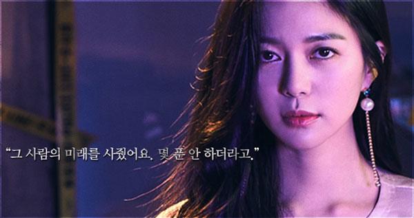 韓劇-小神的孩子們-06.jpg