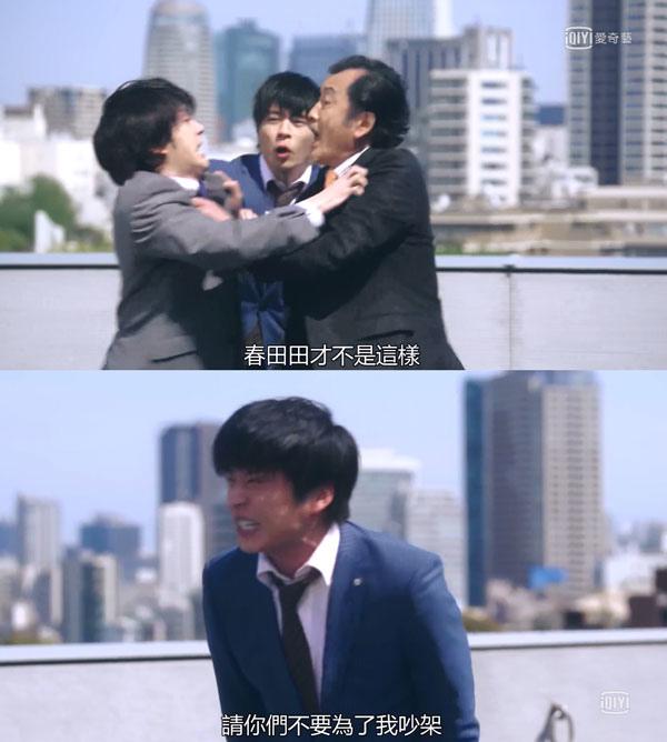 日劇_大叔的愛_09.jpg
