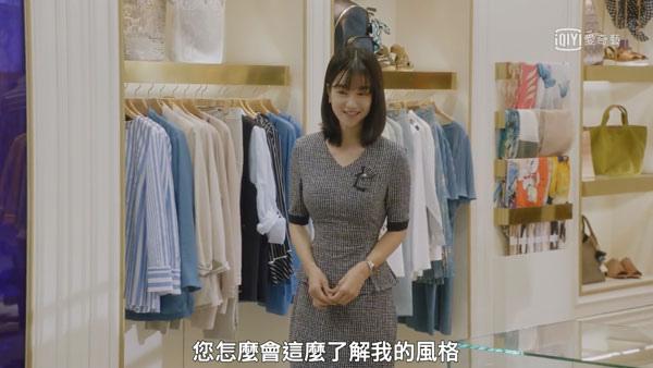 韓劇-武法律師-3.jpg