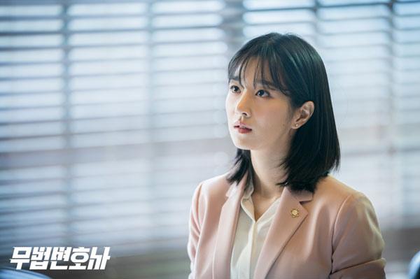 韓劇-武法律師-5.jpg