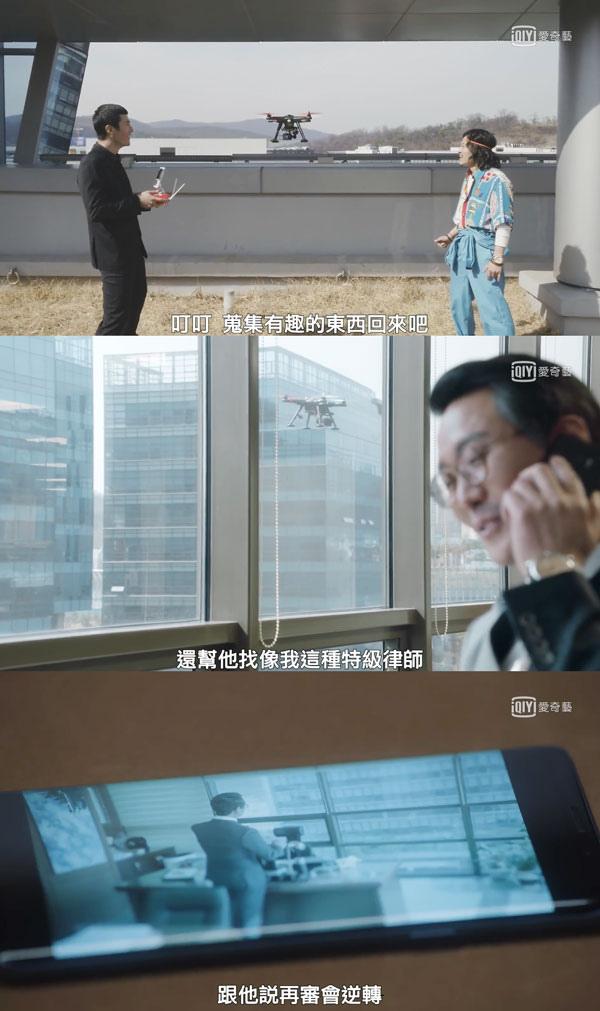 韓劇-武法律師-11.jpg