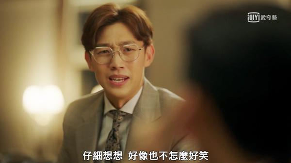 韓劇_金秘書為何那樣_18.jpg