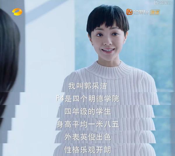 陸劇-流星花園_12.jpg