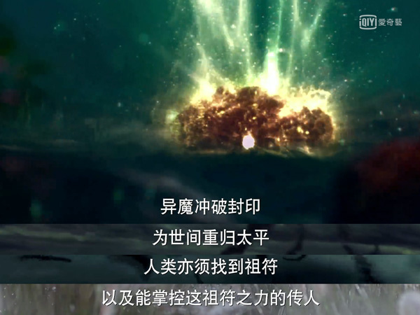 陸劇_武動乾坤之英雄出少年_02.jpg