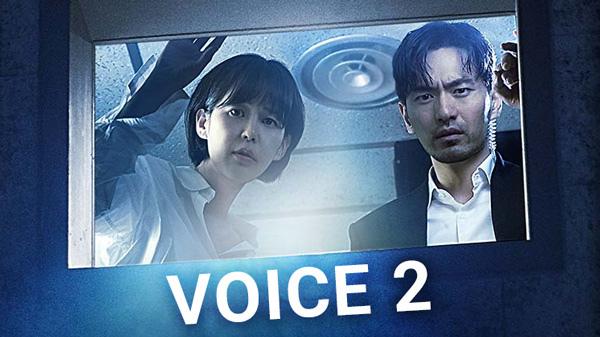 韓劇_VOICE聲命線-1.jpg
