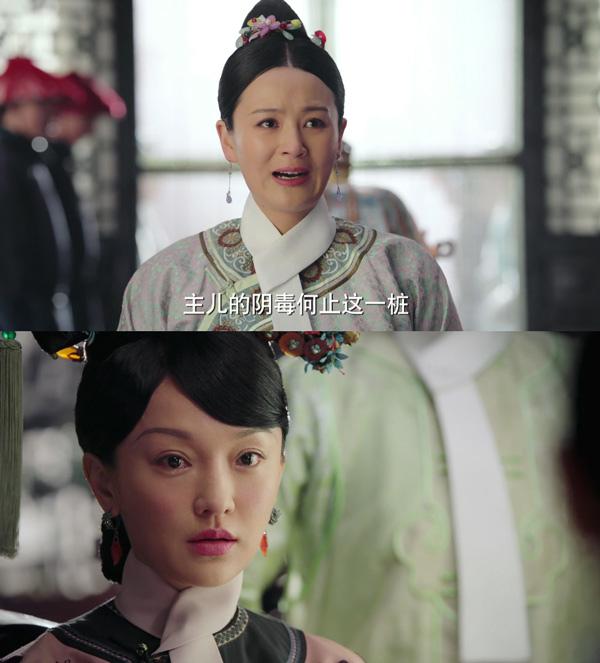 陸劇-如懿傳-41.jpg