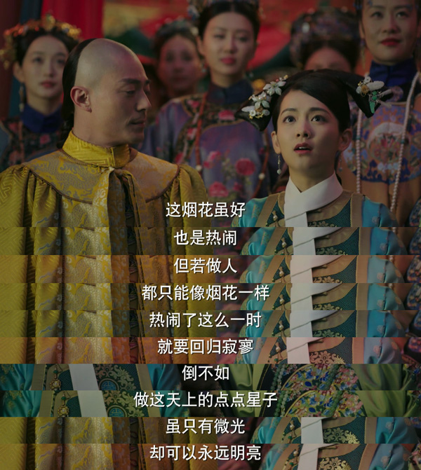 陸劇-如懿傳-54.jpg
