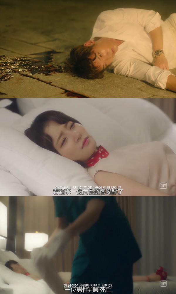 韓劇-馬成的喜悅-06.jpg