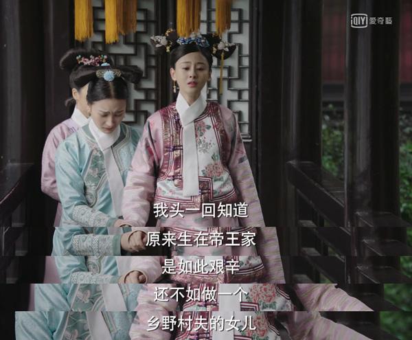 陸劇-如懿傳-88.jpg