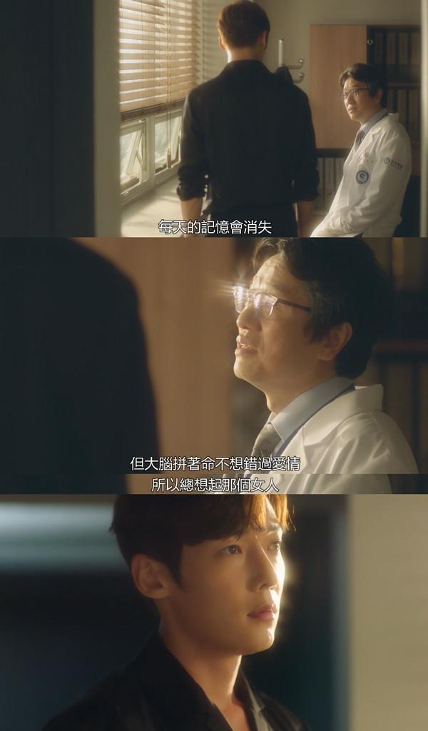 韓劇-馬成的喜悅-17.jpg